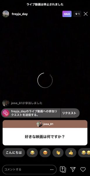 質問 箱 ばれる インスタ インスタ(Instagram)で質問箱(Peing)はバレる?匿名で使えるの?