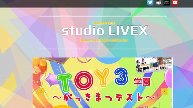 studioLIVEX