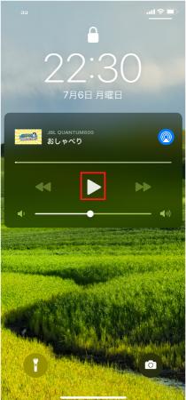 iPhoneのバックグラウンド画面